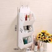 側掛整理架櫥櫃掛鉤可行動廚櫃儲物架免釘洗手間掛件簡易墻角YYP 町目家