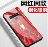 Galaxy Note9 手機殼 N9600 防摔手機殼 SamSung/三星 Note9 鋼化玻璃殼 手機殼 女款新潮手機套