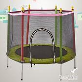 彈力床 蹦床兒童跳跳床室內寶寶彈跳床帶護網小孩玩具彈力床健身家用 CP3666【甜心小妮童裝】