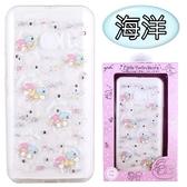 【雙子星】HTC 10 / M10 彩鑽透明保護軟套