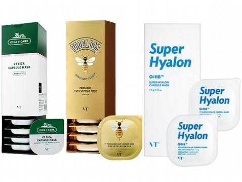 韓國 VT CICA老虎積雪草潔淨/超級玻尿酸/黃金蜂蜜 泥膜(7.5gx10入) 盒裝【小三美日】