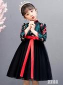 女童新年裙冬裝漢服旗袍連身裙兒童冬裙加絨加厚拜年服唐裝 FX3277 【東京潮流】