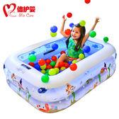 寶寶游泳池 家庭大型海洋球池 寶貝當家