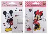 【卡漫城】米奇米妮 彩色造型貼紙 ㊣版 透明 防水 迪士尼 Mickey Minnie 台灣製造 裝飾貼
