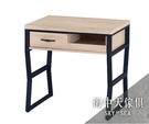{{ 海中天休閒傢俱廣場 }} F-21  摩登時尚 電腦桌書桌系列 246-6  橡木色3尺電腦桌