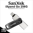 SanDisk iXpand Go 256G OTG USB 隨身碟 iOS 適用 公司貨★可刷卡★ 薪創數位