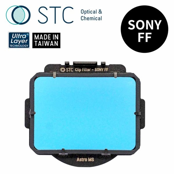 【STC】Clip Filter Astro MS 內置型光害濾鏡 for SONY FF