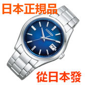 免運費 日本正品 公民The CITIZEN 太陽能手錶 男士手錶 AQ4000-51L