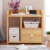 北歐床頭櫃簡約現代小櫃子儲物櫃臥室床頭收納櫃簡易仿實木床邊櫃  (橙子精品)