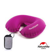 Naturehike TPU超輕量 護頸U型充氣枕 新氣嘴 紅色