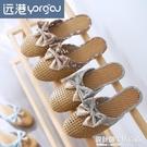 遠港四季辦公室包頭亞麻涼拖鞋女士夏季室內家用防滑藤草編織夏天 設計師生活