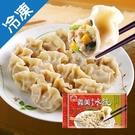義美手工水餃玉米豬肉高麗菜774G【愛買冷凍】
