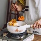 日式雪平鍋18cm家用泡面鍋電磁爐用小奶鍋搪瓷鍋【輕奢時代】