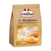 St.Michel瑪德蓮蛋糕(蛋奶素)150g【愛買】