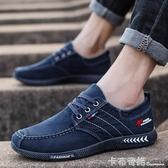 休閒鞋春夏防滑鞋子男士老北京布鞋軟底休閒帆布鞋防臭牛仔布鞋透氣男鞋 雙十二全館免運