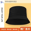 帽廠黑色純棉漁夫帽防護帽炒菜防油可拆卸防飛沫唾沫面罩防曬快速出貨