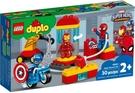 樂高LEGO DUPLO 超級英雄實驗室 10921 TOYeGO 玩具e哥