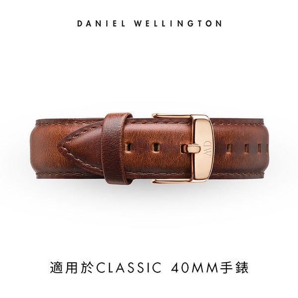 Daniel Wellington DW 錶帶 20mm金扣 棕色真皮皮革錶帶