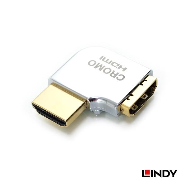 ◤大洋國際電子◢ LINDY 林帝 41508 - CROMO HDMI 2.0 鋅合金鍍金轉向頭-A公對A母 水平向左90度旋轉