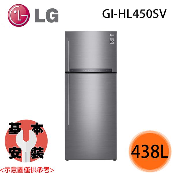 【LG樂金】438公升 上下門雙門冰箱 GI-HL450SV 銀色