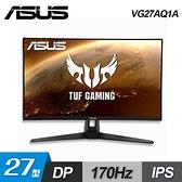 【ASUS 華碩】TUF Gaming VG27AQ1A 170Hz HDR 27吋 電競螢幕 【贈收納包】