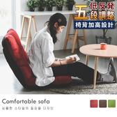 沙發椅 和室椅 座墊【M0021】韓風經典和室椅(三色) MIT台灣製完美主義
