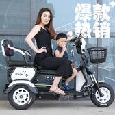 電動三輪車成人小型迷妳家用電動車男女士接送孩子壹家三口代步車 MKS摩可美家