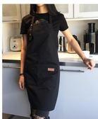 帆布圍裙奶茶咖啡店烘焙餐廳時尚男女工作服 伊蒂斯 全館免運