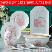 卡通餐具碗碟套裝家用2人情侶碗筷學生吃飯碗盤子陶瓷面條湯碗勺 創意家居生活館
