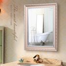 浴室鏡子 50*70帶框鏡子衛生間鏡 衛浴鏡 穿衣鏡歐式壁掛鏡 降價兩天