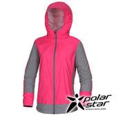PolarStar 女 防風保暖外套 『灰』P15206