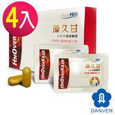 【丹華】藻久甘-褐藻醣膠加強配方(60粒/盒)*4盒