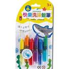 《 風車出版 》快樂洗澡蠟筆 / JOYBUS玩具百貨