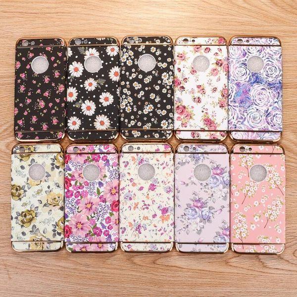 [24H 台灣現貨] iPhone 6/6s/7 plus 三合一 小碎花 夜光 三段式 手機殼 防摔殼 保護殼