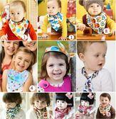 嬰兒用品 口水巾 多款卡通多功能三角巾頭巾口水巾 不挑款 寶貝童衣