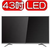 TATUNG大同【UA-43L10】43吋電視