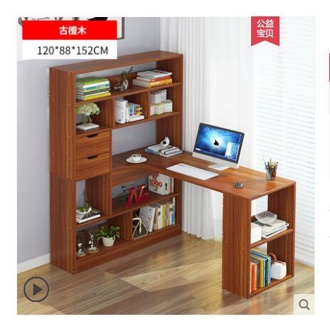 電腦桌電腦台式桌家用學生經濟型書櫃書桌組合一體桌子簡約寫字桌 NMS 露露日記