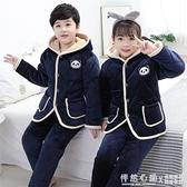 冬季兒童睡衣加厚款加絨法蘭絨男孩女童寶寶冬款珊瑚絨套裝家居服 怦然新品