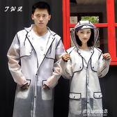 雨衣探望者時尚單人雨衣旅游透明雨衣成人徒步男女學生長款雨披網紅款多莉絲