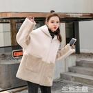 皮草外套 顆粒羊剪絨拉鏈羊羔毛短外套新款時尚robootoo大衣女冬季皮草 生活主義