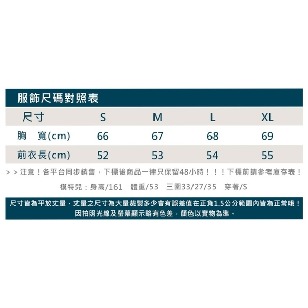 NIKE 女長袖T恤(免運 刷毛 保暖 休閒 寬版 上衣 大學T≡體院≡ CK0169-645