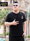 大碼短袖 胖子男士加肥加大碼短袖v領t恤肥佬超大號寬松半截袖體恤上衣205