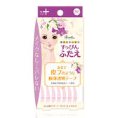 日本 Noble 超薄透明隱形雙眼皮貼 28對入 ◆86小舖 ◆