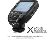 Godox 神牛 X-Pro TTL-F For Fujifilm 富士 無線發射器 引閃器 【公司貨】X-ProF