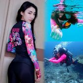 潛水服女分體沖浪防曬速干上衣長袖泳衣女浮