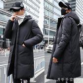 韓版加厚連帽中長款棉衣男裝反季羽絨棉服棉襖冬季外套男 千千女鞋