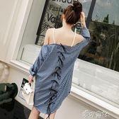 綁帶格子襯衫裙子女初秋韓版寬鬆氣質露肩吊帶長袖洋裝 港仔會社