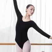 【伊人閣】舞衣舞蹈服體操服形體服裝芭蕾舞衣服成人女藝考連體服長袖基訓服