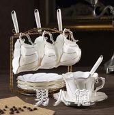 咖啡杯套裝高檔歐式杯碟英式簡約陶瓷金邊下午茶茶杯送架勺 FR13229『男人範』