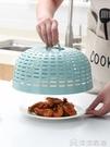 飯菜保溫罩 菜罩食物罩房圓形防塵飯菜保溫罩子剩菜小號餐桌罩【免運快出】